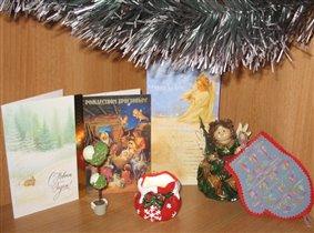 чудесные новогодишние подарочки