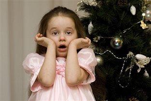 А подарки-то где?!!!