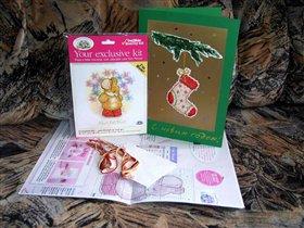 Подарки для Лёшки:)