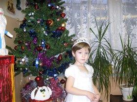 Принцесса у елки