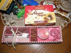 Подарок от Асты