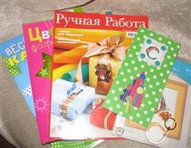 Новогодний привет от Ульяны-Ulyana