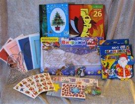 открытка №106 новогоднего проекта 2007 от Маши-Marvibo из Москвы в окружении замечательных подарков :)