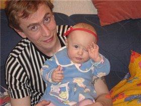Папа, не смейся надо мной, я СПАТЬ хочууу!!!!
