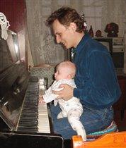 Пусть всегда будет папа, пусть всегда буду я!!!