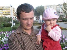 Поля и папа