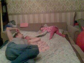 Папа,сегодня я буду спать здесь.