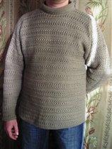 'Крючковатый' свитер для любимого мужа