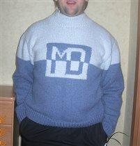 Первый свитер мужу.