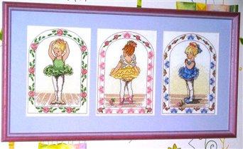 балетный триптих