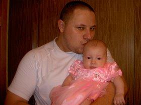 Папочка и доченька