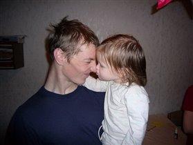 поцелую папу в ноиск