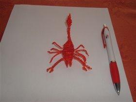 1 зверь - скорпион
