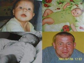 катюша и папа