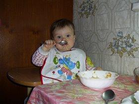 Я кушаю сам