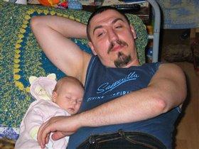Как сладко спится рядом с папой