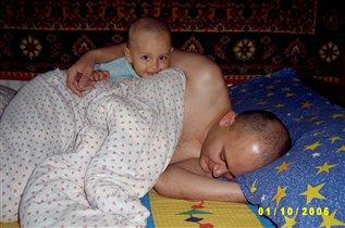 С добрым утром, папа!