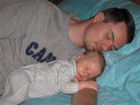 Вот так мы с папой отдыхаем