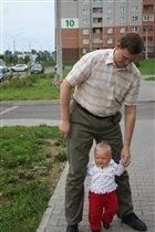 Папа большой, а я маленький