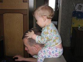 Папочка с сыночком