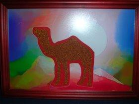 Верблюжонок Кузя