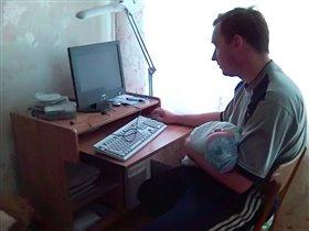 Интернет для 'чайников'