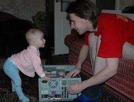 'Ну что папа, ты уверен, что я должна тебе помочь?))))'