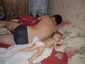 Солдат спит, служба идет... Папа спит, доча растет...