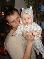 Папуля и его доча
