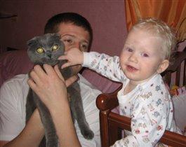 Папа, Я и Кыся