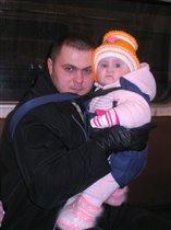 Папа Лёша и дочь Катюша!