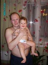 Папина дочка