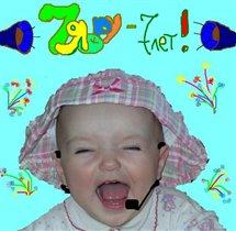 С днём рождения 7я.ру!!!