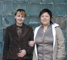 Мы с Татьяной