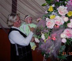 Наша вторая бабуля