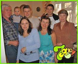 Моя любимая семья из 7-ми человек