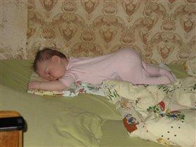 И во сне мы пытаемся ползти...=)
