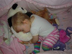 заигрались и уснули!