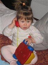 У меня зазвонил телефон!