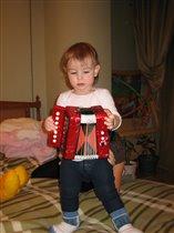 Я играю на гармошке!