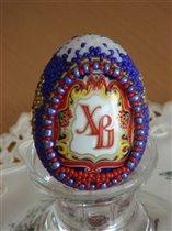 eggs ukrainian