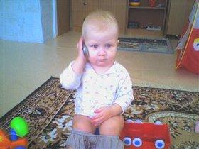 Перезвони, я занят!