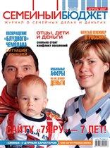 Пара с малышом в красных подтяжках
