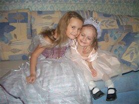 Сестрички феи.