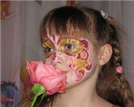 Фея розовых грез.