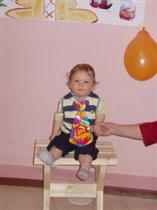 В мой первый день рождения!