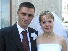 мы, пока еще жених и невеста