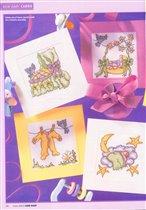 открытки