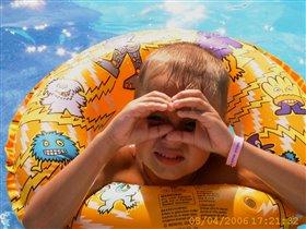 Ну кто скажет, что нам не весело? Солнце, воздух и вода - наши лучшие друзья..