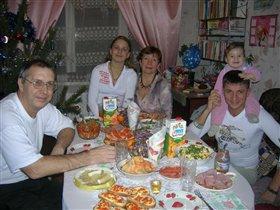 Встретим в кругу семьи   2007 год